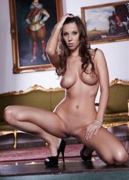 Excellent Czech Sweetheart Sophia – Big Ass Photos